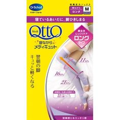 Dr. Scholl's QttO Slimming Socks
