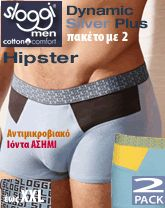 Ανδρικά Εσώρουχα Καλοκαίρι 2014 Sloggi Hipster, Bra, Fashion, Brassiere, Moda, Hipsters, Fashion Styles, Bra Tops, Fashion Illustrations