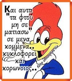 Disney Characters, Fictional Characters, Jokes, Funny, Cartoons, Snoopy, Humor, Cartoon, Husky Jokes