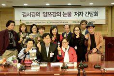 Deputy Speaker of the South Korean National Assembly, Park Joo-Sun co-hosts WWII Nanjing Massacre and Comfort Women Awareness Event | 코리일보 | CoreeILBO
