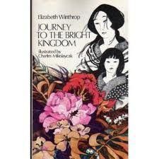 journey to the bright kingdom - elizabeth winthrop; illustrated by charles mikolaycak, 1979