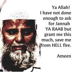 Ameen sum Ameen rabulameen