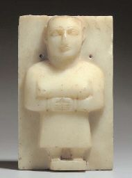 A SOUTH ARABIAN ALABASTER STELE CIRCA 2ND CENTURY B.C.