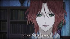Discovered by orx. Find images and videos about anime, diabolik lovers and raito on We Heart It - the app to get lost in what you love. Diabolik Lovers Season 3, Diabolik Lovers Episodes, Diabolik Lovers Laito, Hot Anime Guys, Hot Guys, Vampires, Reiji Sakamaki, Victim Quotes, Creepypasta Cute