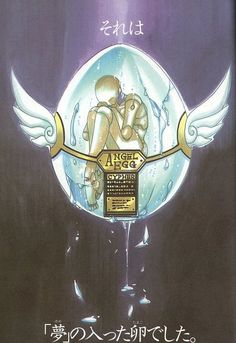 When I think of eggs, always Angelic Layer's Angel Egg...  #easter #anime