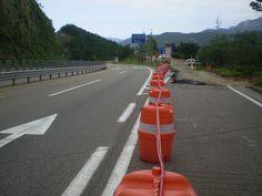#Misiryeong Penetrating Road, Korea | 미시령관통도로