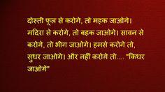 Every India Shayari Images : Hindi@images@shayari