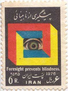 Vintage Iranian stamps