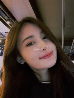 Ulzzang Korean Girl, Cute Korean Girl, Makeup Korean Style, Happy Birthday Template, Natural Makeup, Kpop Girls, Asian Beauty, Lana, Korean Fashion