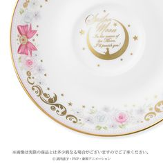 """sailor moon"" ""sailor moon merchandise"" ""sailor moon 2015"" ""sailor moon tea cup"" saucer ""bone china"" ""fine china"" noritake japan anime toy 2015"