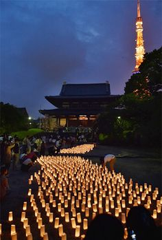 2,700 candles form Milky Way at temple to celebrate Tanabata festival