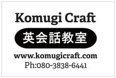 komugicraft.com