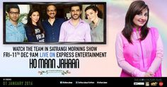Meet the Ho Mann Jahaan team on the morning show of Express Entertainment on Friday, 11th December