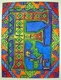 celtic art lessons for kids - Google Search