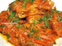 Минтай тушеный в соусе с овощами - Перчинка хозяюшка