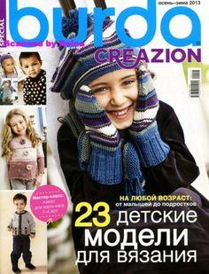 TRICÔ FÁCIL: Revista Online Burda Special Creazion 2013