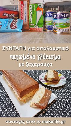 Greek Desserts, Greek Recipes, Easy Desserts, Candy Recipes, Dessert Recipes, Sorbet Ice Cream, Sweet Corner, Quick Cake, Sweet Pastries