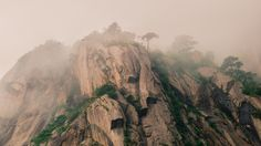 Huangshan Yellow mountain top in the mist