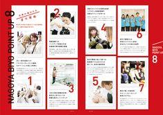 Pamphlet Design, Booklet Design, Flyer Design, Layout Design, Leaflet Layout, Leaflet Design, Editorial Layout, Editorial Design, Museum Exhibition Design