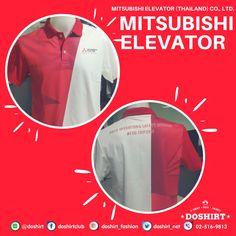 ผลงานที่ผ่านม เสื้อมิตซูบิชิ เอลเลเวเตอร์ (ประเทศไทย) ขอขอบพระคุณ🙏🙏 ที่ไว้วางใจ Doshirt  ---------------------- สนใจสินค้าและบริการของเรา LineID:@doshirt โทร.,02-516-9813, 095-294-9144
