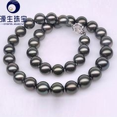 """Aliexpress.com : Buy Yuansheng 11.1 13MM Natural Cultured 17"""" Long Collection Tahitian Black Pearl Stand Necklace from Reliable necklace organizer suppliers on pearls by yuansheng"""