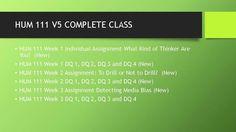 HUM 111 V5 COMPLETE CLASS  # https://youtu.be/f1vH8FsiRbg