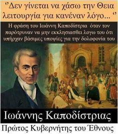 Greece, Faith, Movies, Movie Posters, Greece Country, Films, Film Poster, Cinema, Movie
