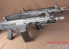 eHobby Asia: WE Airsoft MSK AEG Rifle