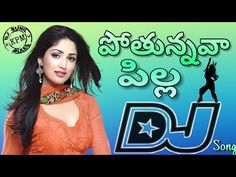 Dj Songs List, Dj Mix Songs, Love Songs Playlist, Dj Download, New Song Download, Dj Remix Music, Dj Music, Audio Songs, Mp3 Song
