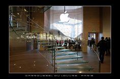 Apple Store, Carrousel du Louvre, Paris