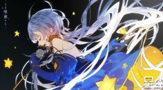 Vocaloid china Stardust with the demo song Starwish