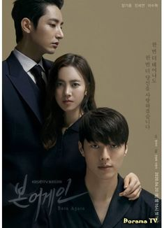 Head on Lee Soo Hyuk, hand on Jang Ki Yong? I will forever be envious of Jin Se Yeon because of Born Again. Another poster released and it's the trio in the present. Lee Bo Young, Kim Young, Drama Korea, Taiwan Drama, All Korean Drama, Korean Drama Movies, Korean Dramas, Lee Min Ho, Korean Actresses