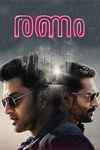 Film Ranam Detroit Crossing Malayalam Full Movie Download 480p P Watch Online On Youtube Dailymotion Hd By Filmywap And Worldfree4u