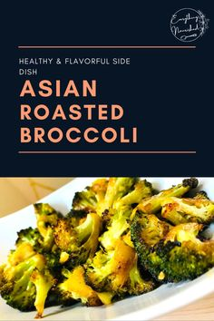 This Must Try Broccoli is sweet, savory, and won't make you feel guilty afterward. This recipe is simple and flavor packed! This is perfect for a weeknight meal side dish! #vegetablesidedish #sidedishrecipes #easyrecipes #quickmeals #healthyrecipes #easymealprep