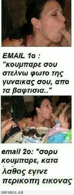 Funny Greek Quotes, Funny Jokes, Funny Pictures, Memes, Sexy, Pranks, Lol Quotes, Funny, Humor