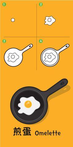 煎蛋 Omelette