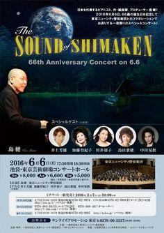 SOUNS of SHIMAKEN