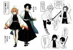 Read The Promised Neverland / Yakusoku no Neverland Manga chapters in English online! Oc Manga, Anime Oc, Otaku Anime, Kawaii Anime, Anime Manga, Anime Crossover, Dark And Twisted, Demon Slayer, Anime Shows