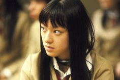 Chiaki Kuriyama as Takako Chigusa - Battle Royale