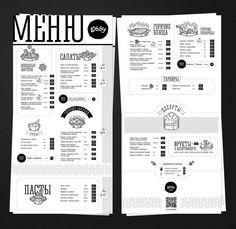 LOBBY bar main menu by Ilya Levit, via Behance