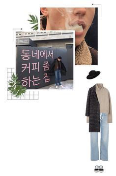 """""""『 Walking  』"""" by the8-official on Polyvore featuring Off-White, adidas, Étoile Isabel Marant, Billabong, men's fashion and menswear"""