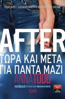 after series anna todd Kai, Literature, Books, Fanfiction, Anna, Literatura, Libros, Book, Book Illustrations