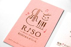 RISO music school on Behance