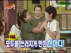 Hwangbo Seong joong kiss @ OHBAMAH - YouTube