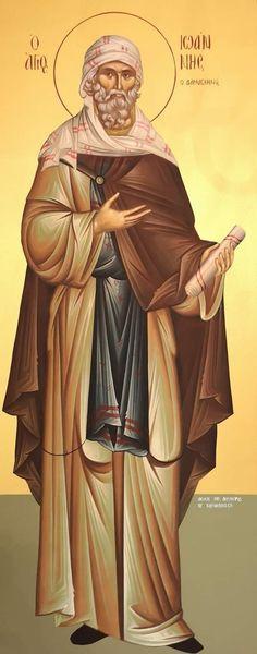 Byzantine Art, Ancient, Image, Painting, Orthodox Christian Icons, Art, Christian Art, St John