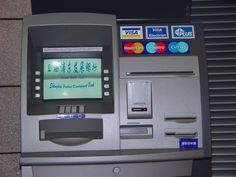 Why we target ATM on weekends - Robbery suspect - http://theeagleonline.com.ng/news/target-atm-weekends-robbery-suspect/