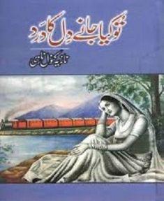 Urdu Novels By Nazia Kanwal Nazi Pdf