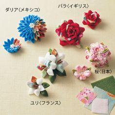 zakka collection [雑貨コレクション]|和洋折衷 世界の国花をちりめんで咲かせた つまみ細工の会(13回限定コレクション)|フェリシモ