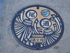 尾道市 in 広島県