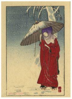 japanese woodblock print 1930's